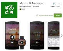 Microsoft Translator anche per Android e iOS