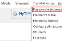 Come modificare la password di TIM Mail